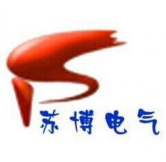 扬州市拓腾电气有限公司(原扬州市苏博电气有限公司)