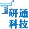深圳研通科技有限公司
