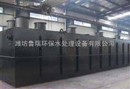 赤峰医院污水处理设备行业之首!