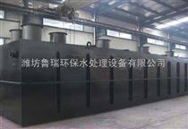赤峰醫院污水處理設備行業之首!