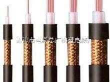 屏蔽控制电缆KVVRP电缆