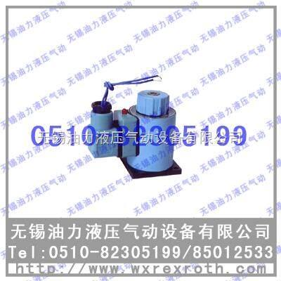 MFB1-3YC交流本整型湿式阀用电磁铁