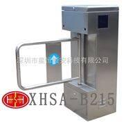 XHSA-B215立式摆闸生产厂家