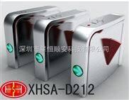XHSA-D311智能通道闸