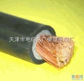 YHDP屏蔽橡套电缆
