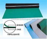 供应绿色防静电胶皮
