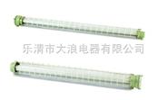 BCX6227 防爆荧光灯  1X40W(带防护罩)