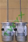 宇鑫加长轴电机、高温长轴马达