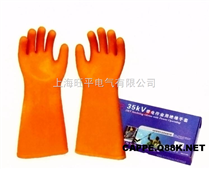 高壓絕緣手套