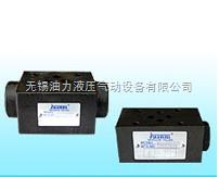 液控单向阀 MPA-02-A