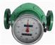 LS-LC系列橢圓齒輪-機油流量計安裝參數