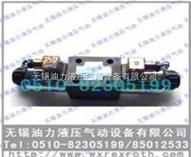 电磁阀 3WE10A50/AW220Z5L