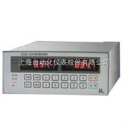 GGD-33A稱量控制器