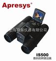 APRESYS双筒数码拍照望远镜IS500