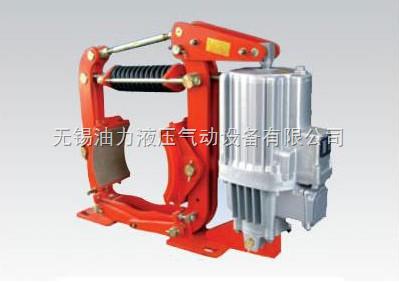 YWZ8系列电力液压块式制动器