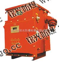 KBZ18-800Y矿用隔爆型移动变电站用真空馈电开关