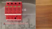 ZSPD TT20K C/4-浪涌过压保护器ZSPD TT20K C/4五年质保带各省备案及检测报告