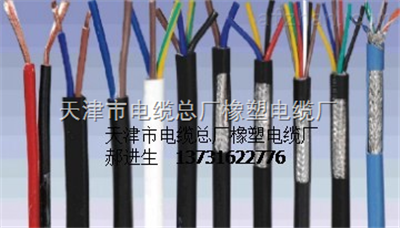 IJYJPVRP本安用电缆价格,IJYJPVRP计算机电缆厂家