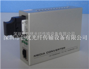 10/100M单纤光纤收发器  20KM