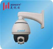 2013深圳安防展参加的企业-网络摄像机品牌