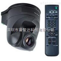 山东高仿索尼EVI-D70P视频会议摄像机