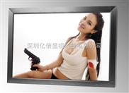 邳州市70寸LCD監視器 專業監視器廠家