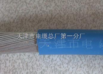 天津矿用信号线mhyvp-1*4*7/0.52