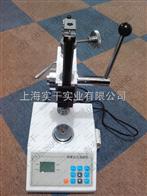 拉压试验机特殊定制弹簧拉压试验机