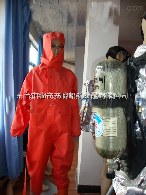 防化服CCS认证厂家 丨 阻燃防化服规格型号