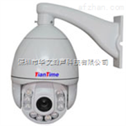 深圳200万像素红外高速球摄像机 9200GQLA