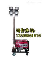 厂家CQY6800,CQY6800,CQY6800系列*大型移动照明车