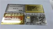 金属芯片卡,金属IC卡,4442IC金属卡价格