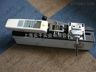 端子拉力测试仪浙江端子拉力测试仪销售处