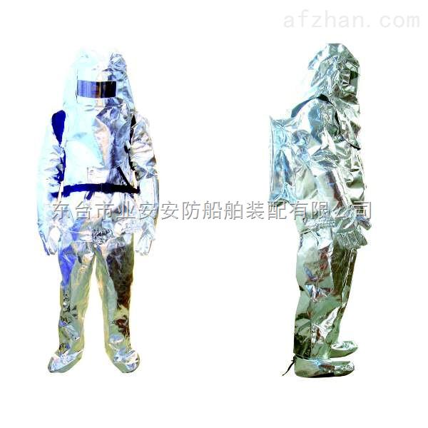 防火隔热服 |  隔热防护服丨消防防护服
