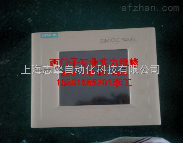 6AV3627-1NK00-2AX0白屏维修