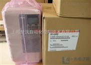 安川变频器CIMR-HB4A1090重负载高性能矢量型