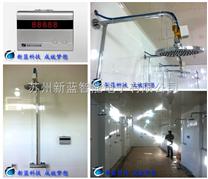 淮安浴室水控机,清河澡堂消费机,清浦淋浴打卡机,楚州淋浴节水器,