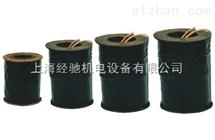 MZZ2-40H线圈,MZZ2-60H线圈,MZZ2-80H直流制动电磁铁线圈