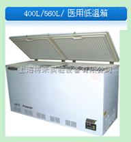 DW40-560,-40℃医用低温箱(卧式)价格
