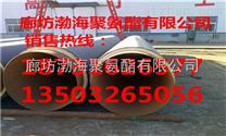 【聚乙烯复合夹克管】Z新产品研发标准,廊坊【渤海】专业人员专业操作流程