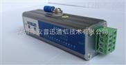 门禁系统控制器485防雷器