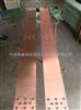 镀铜钢扁钢价格