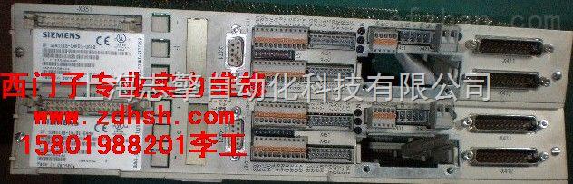 6SN1145-1BB00-0DA1使能不正常维修