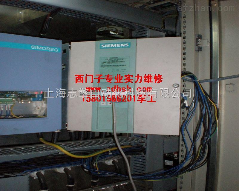 1P6RA7025-6DV62-0跳闸维修