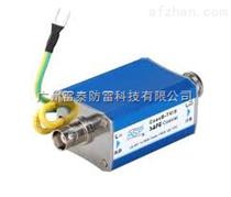 广州雷泰视频防雷器。