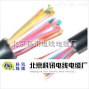 埋地电缆YJV22-3*2.5