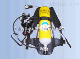 昆明消防呼吸器认证厂家 | 空气消防呼吸器规格参数