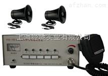 DSG-2有线扩音对讲机