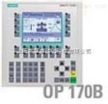 6AV6642-0DC01-1AX0   OP 177B DP