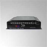 SA-D408H小可爱直播183下载高清車載硬盤錄像機(防振,實時監看與回放)